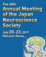 Neuroscience2017