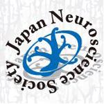 日本神経科学学会マスコットキャラクター募集のお知らせ 募集期間:2018年8月1日(水)~2018年10月31日(水)必着