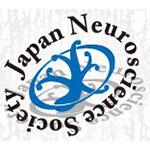 SfN2018  SfN-sponsored Social Global Neuroscience Social