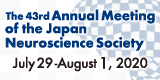 The 43rd Annual Meeting of the Japan Neuroscience Society